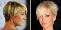 Havalı Kısa Saç Modelleri 2017