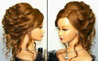 Nişan İçin Saç Örnekleri